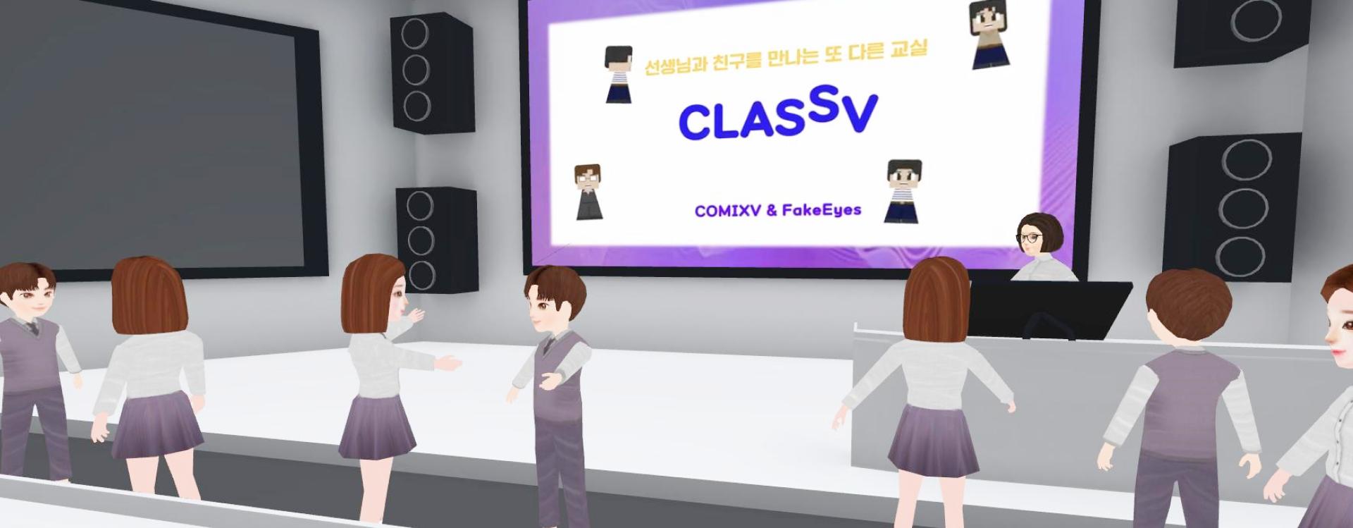CLASSV Main banner